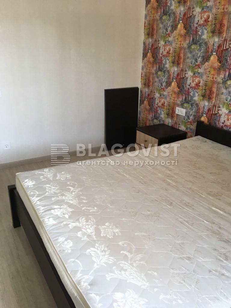 Квартира H-45181, Счастливая, 50, Софиевская Борщаговка - Фото 6