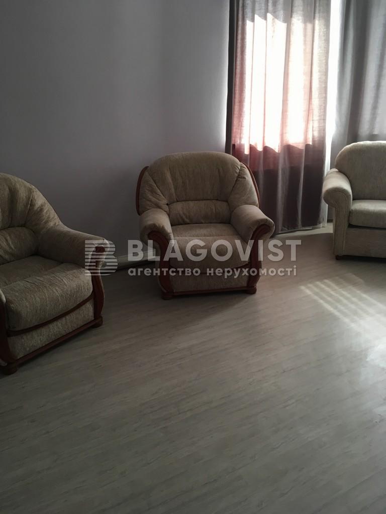 Квартира H-45181, Счастливая, 50, Софиевская Борщаговка - Фото 7