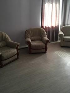 Квартира Щаслива, 50, Софіївська Борщагівка, H-45181 - Фото 5