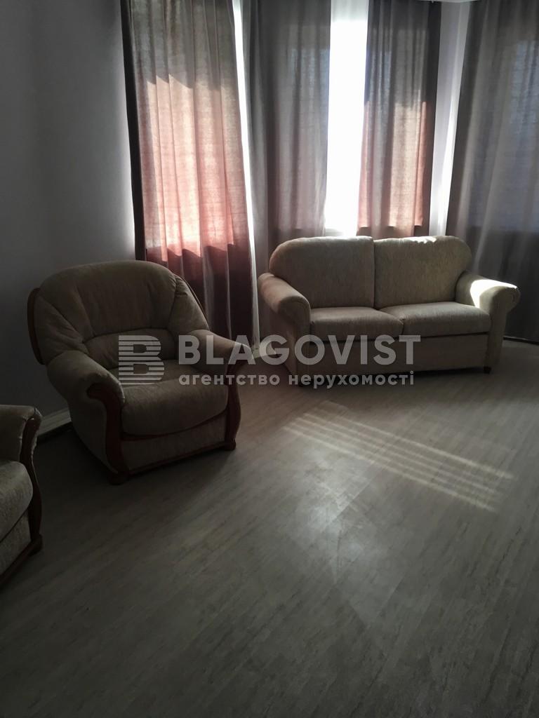 Квартира H-45181, Счастливая, 50, Софиевская Борщаговка - Фото 8