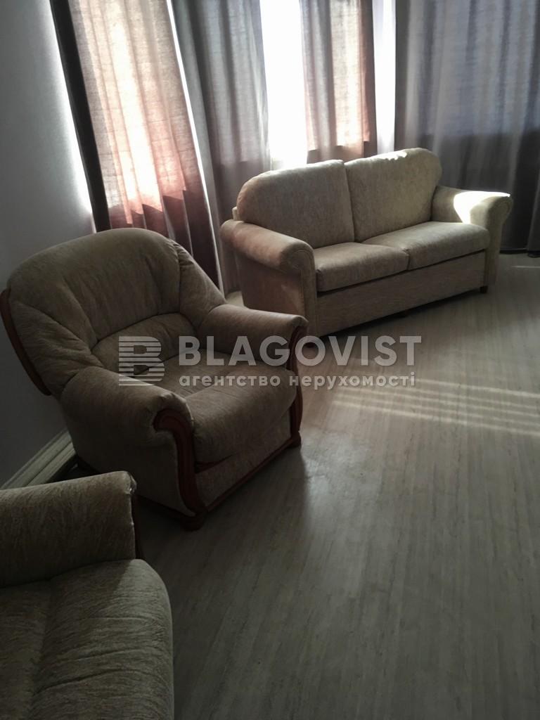 Квартира H-45181, Счастливая, 50, Софиевская Борщаговка - Фото 9