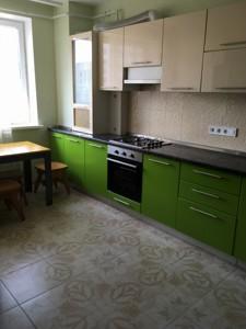 Квартира Щаслива, 50, Софіївська Борщагівка, H-45181 - Фото 8