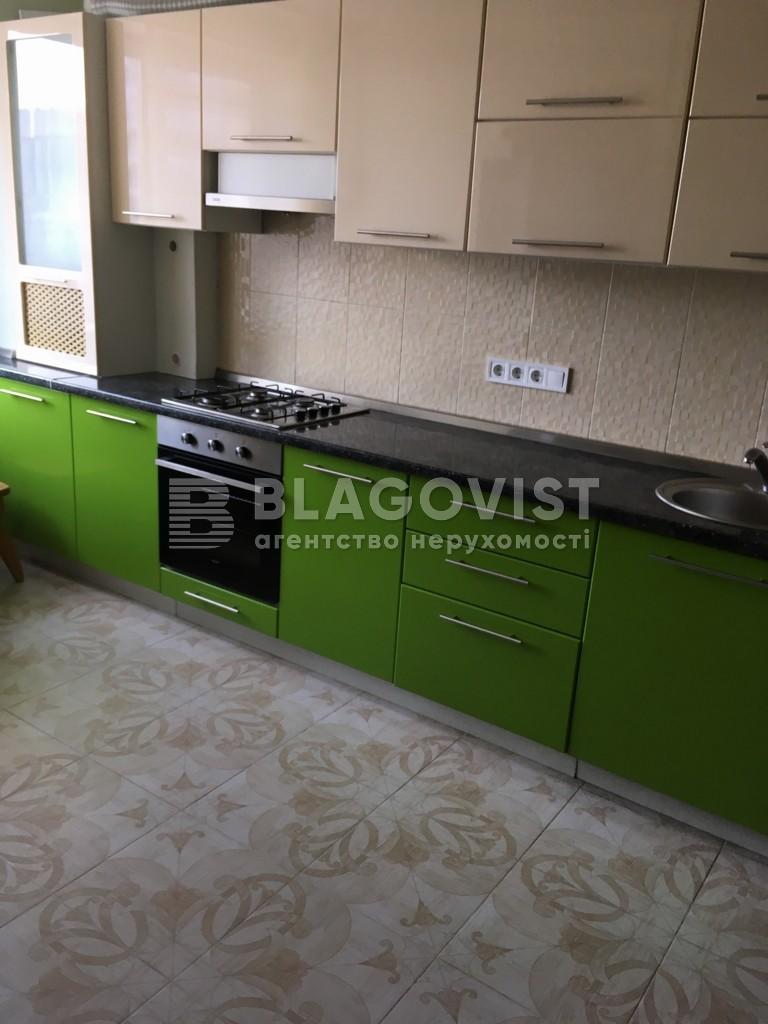 Квартира H-45181, Счастливая, 50, Софиевская Борщаговка - Фото 11