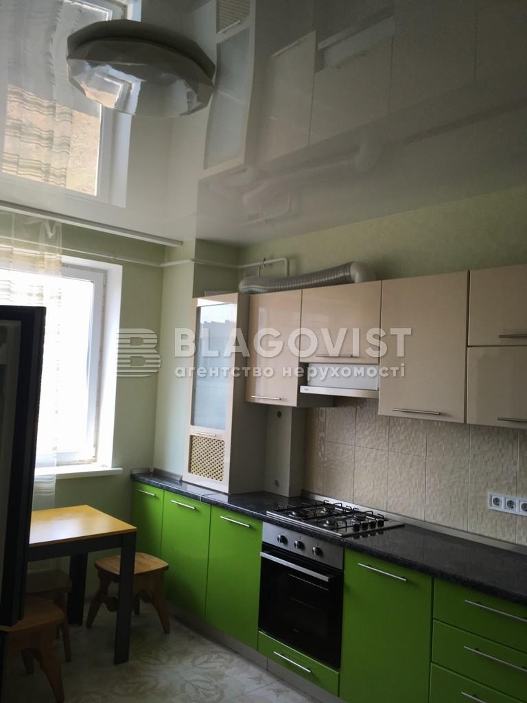Квартира H-45181, Счастливая, 50, Софиевская Борщаговка - Фото 12
