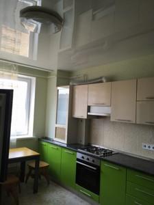 Квартира Щаслива, 50, Софіївська Борщагівка, H-45181 - Фото 10