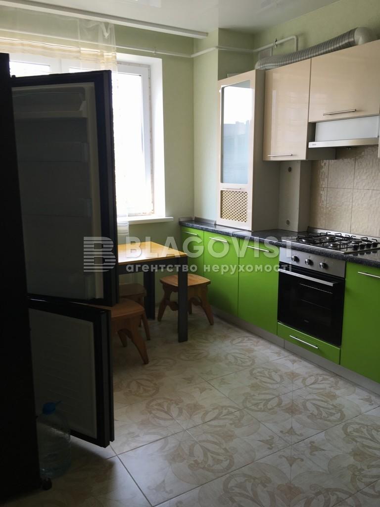 Квартира H-45181, Счастливая, 50, Софиевская Борщаговка - Фото 13