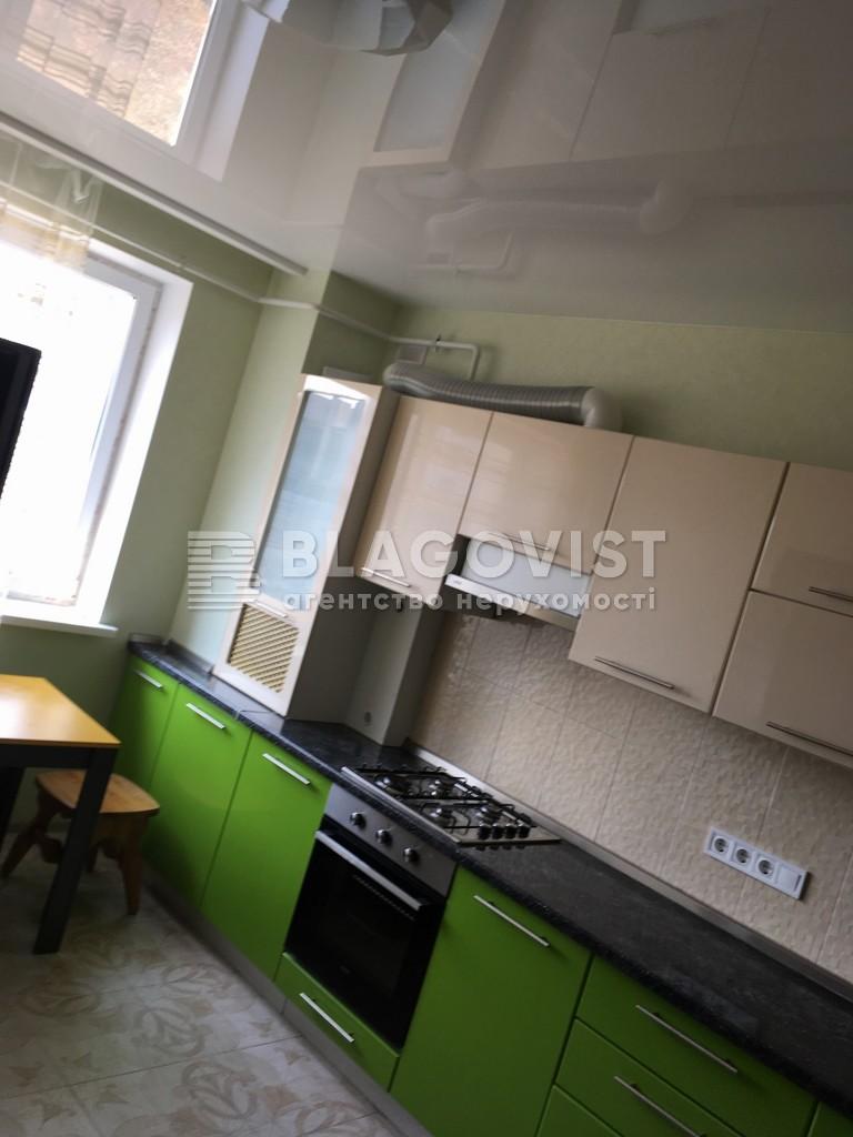 Квартира H-45181, Счастливая, 50, Софиевская Борщаговка - Фото 14