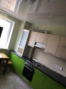 Квартира Щаслива, 50, Софіївська Борщагівка, H-45181 - Фото 12