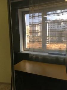 Квартира Щаслива, 50, Софіївська Борщагівка, H-45181 - Фото 13