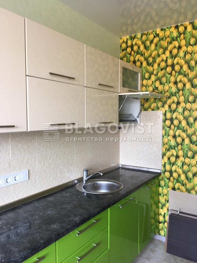 Квартира H-45181, Счастливая, 50, Софиевская Борщаговка - Фото 16