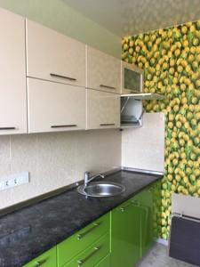 Квартира Щаслива, 50, Софіївська Борщагівка, H-45181 - Фото 14