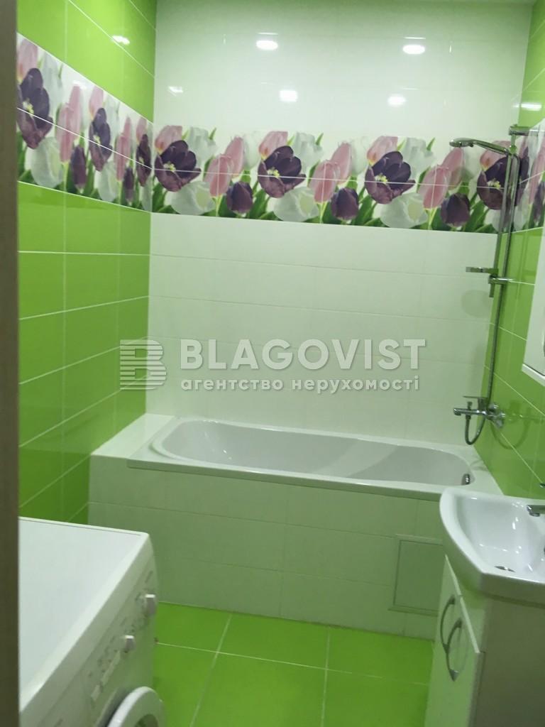 Квартира H-45181, Счастливая, 50, Софиевская Борщаговка - Фото 21