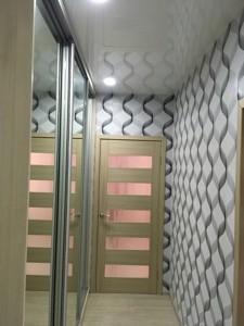 Квартира Щаслива, 50, Софіївська Борщагівка, H-45181 - Фото 21