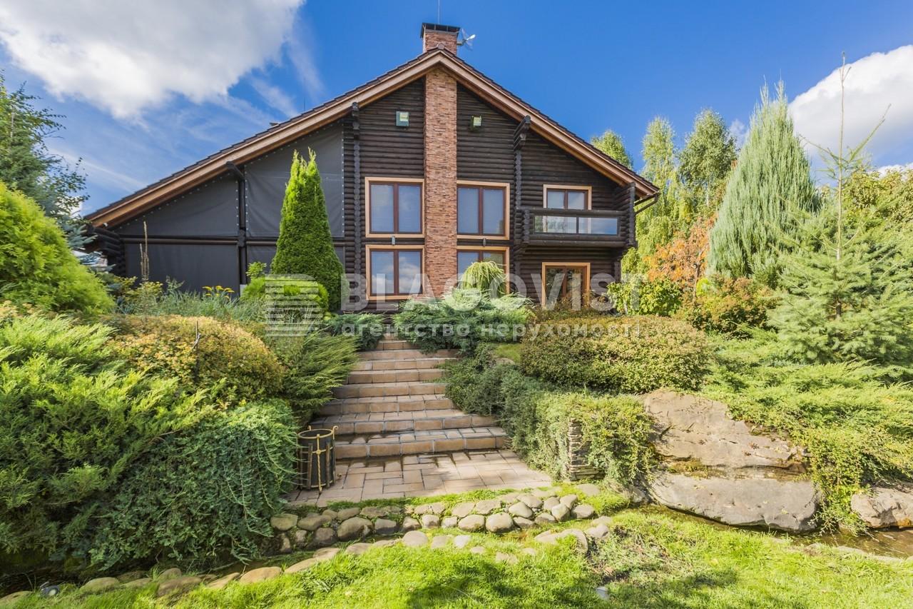 Дом на продажу R-28745