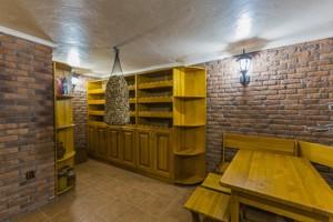 Будинок Дружби, Княжичі (Броварський), R-28745 - Фото 24