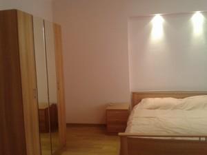 Квартира Старонаводницкая, 13, Киев, R-28747 - Фото 4
