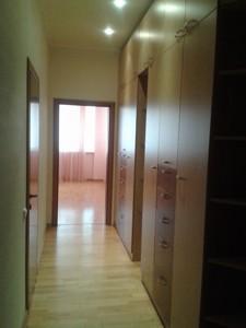 Квартира Старонаводницкая, 13, Киев, R-28747 - Фото 7