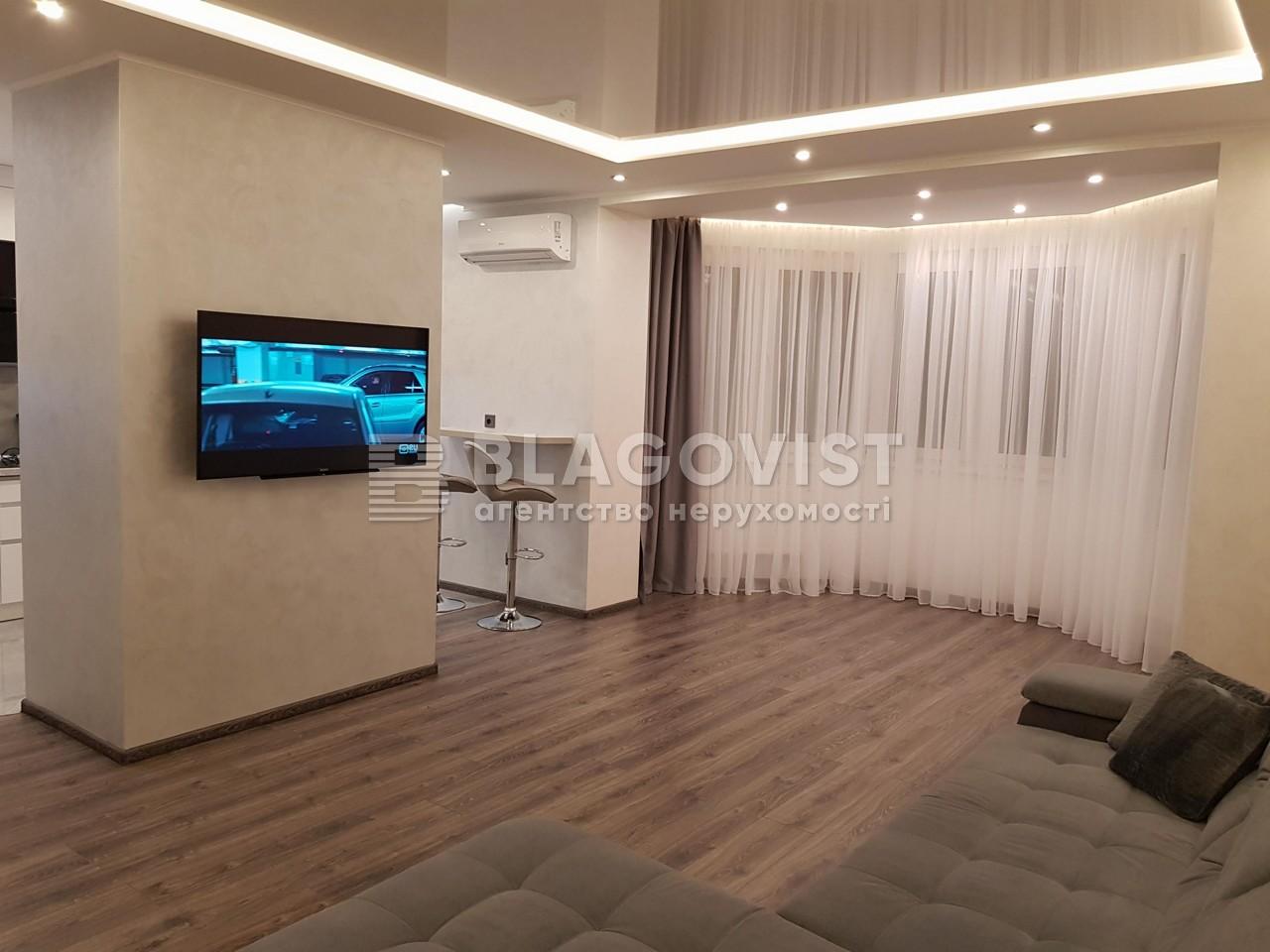 Квартира Z-570397, Макеевская, 10б, Киев - Фото 7