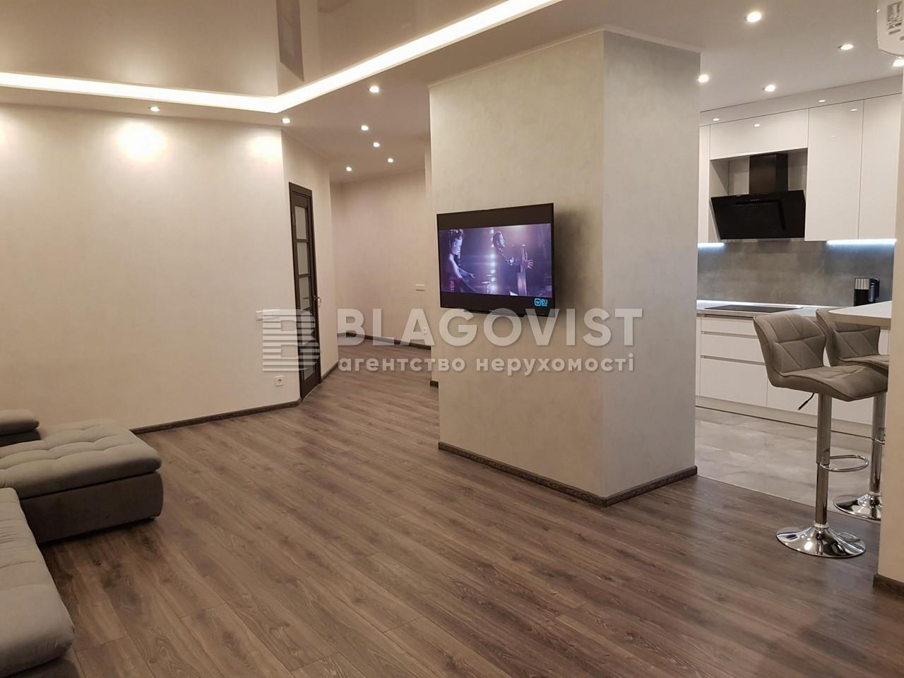 Квартира Z-570397, Макеевская, 10б, Киев - Фото 8