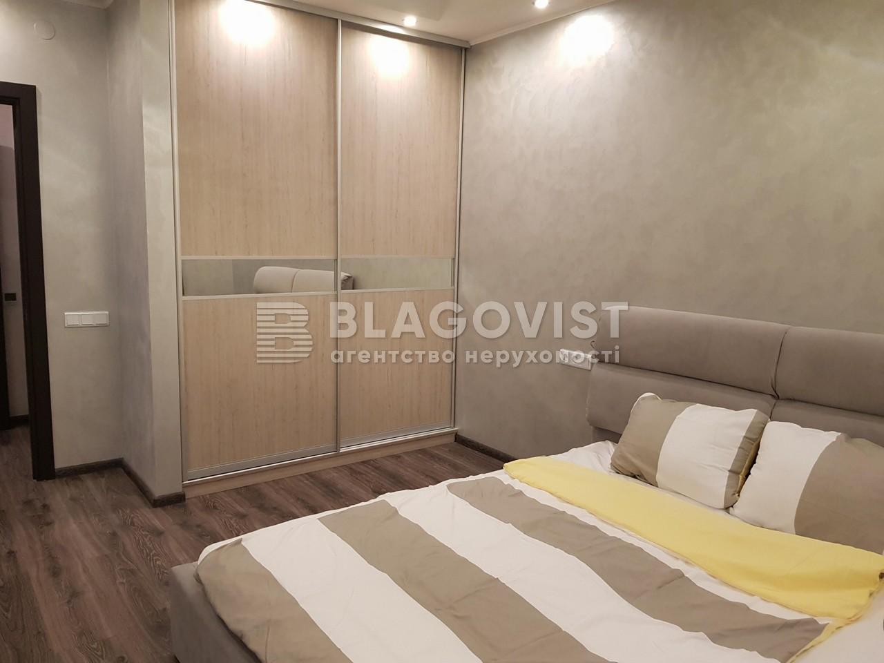 Квартира Z-570397, Макеевская, 10б, Киев - Фото 10