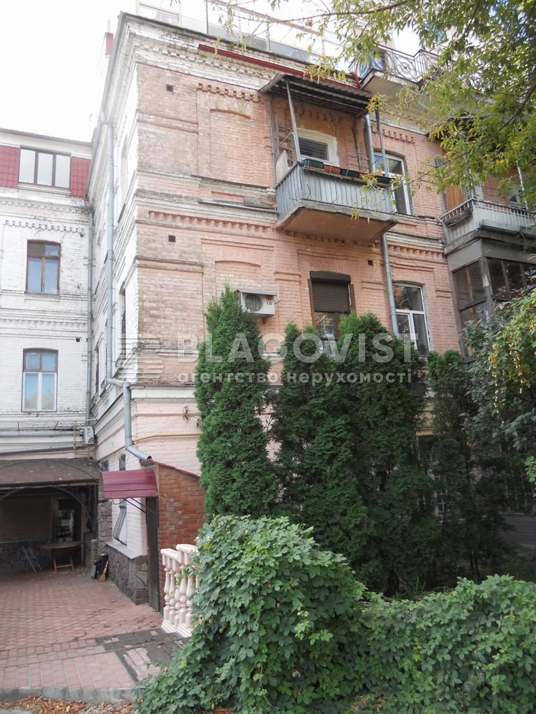 Квартира P-27848, Большая Житомирская, 4в, Киев - Фото 2