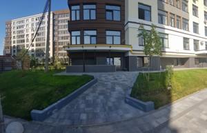 Офіс, Практична, Київ, D-35429 - Фото3