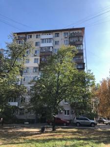 Квартира Гречко Маршала, 4, Киев, F-42252 - Фото
