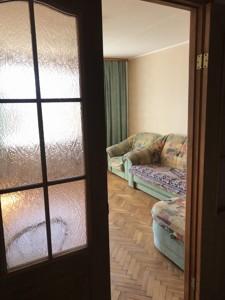 Квартира Чоколівський бул., 8, Київ, Z-1378585 - Фото 5