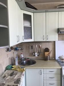 Квартира Чоколівський бул., 8, Київ, Z-1378585 - Фото 9