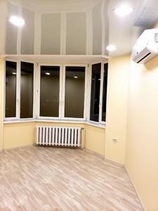 Офіс, Осіння, Київ, Z-573974 - Фото 4