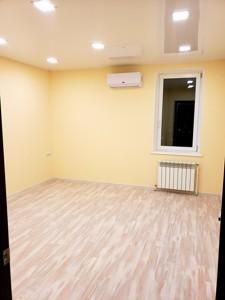 Офіс, Осіння, Київ, Z-573974 - Фото 8