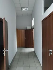 Офис, Лаврская, Киев, R-27833 - Фото 7
