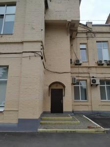 Офіс, Лаврська, Київ, R-27833 - Фото1