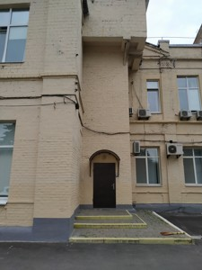Office, Lavrska, Kyiv, R-27833 - Photo