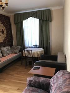 Квартира Мартиросяна, 13, Киев, R-27987 - Фото3