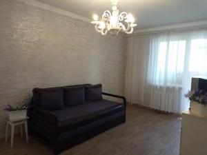 Квартира Драгоманова, 14а, Киев, Z-570584 - Фото