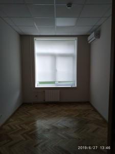 Офіс, Лаврська, Київ, H-45190 - Фото 6