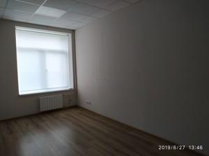 Офіс, Лаврська, Київ, H-45190 - Фото 5