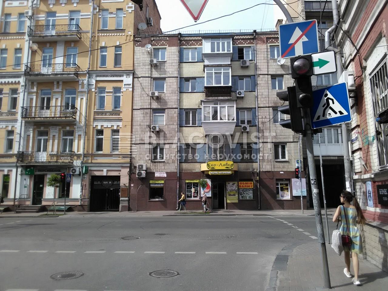 Квартира H-45163, Большая Житомирская, 16/0, Киев - Фото 7