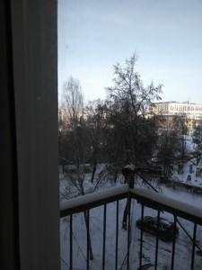 Квартира H-45163, Большая Житомирская, 16/0, Киев - Фото 6