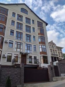 Квартира Z-1324300, Лукьяновская, 21б, Киев - Фото 15
