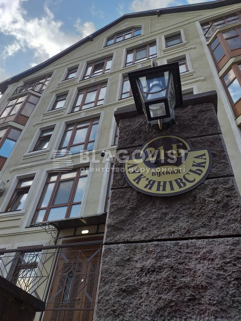 Квартира Z-1324300, Лукьяновская, 21б, Киев - Фото 16