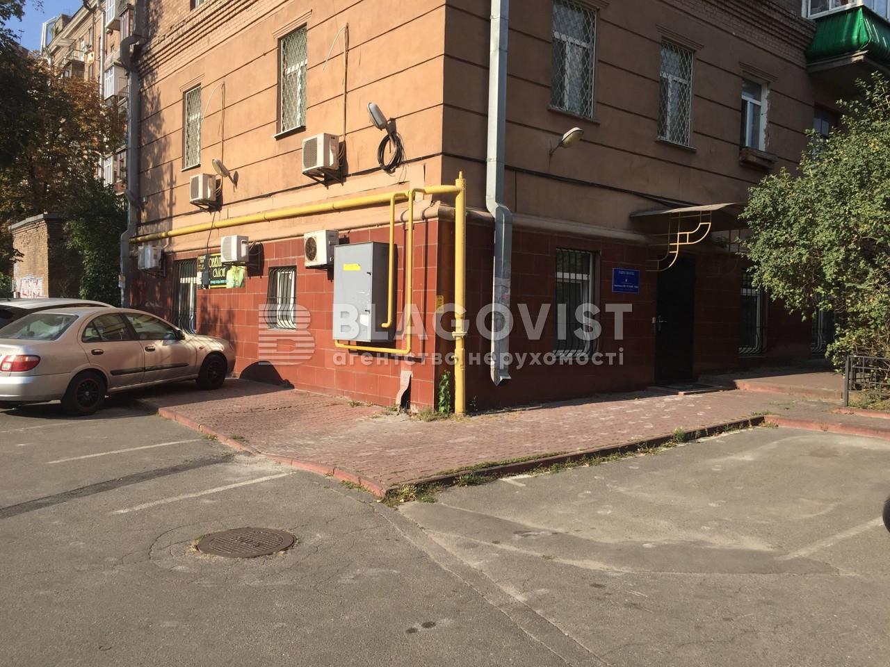 Офис, Сечевых Стрельцов (Артема), Киев, R-28781 - Фото 7