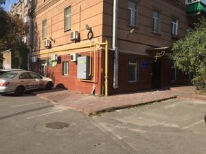Офіс, Січових Стрільців (Артема), Київ, R-28781 - Фото 7