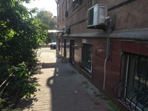 Офіс, Січових Стрільців (Артема), Київ, R-28781 - Фото 9
