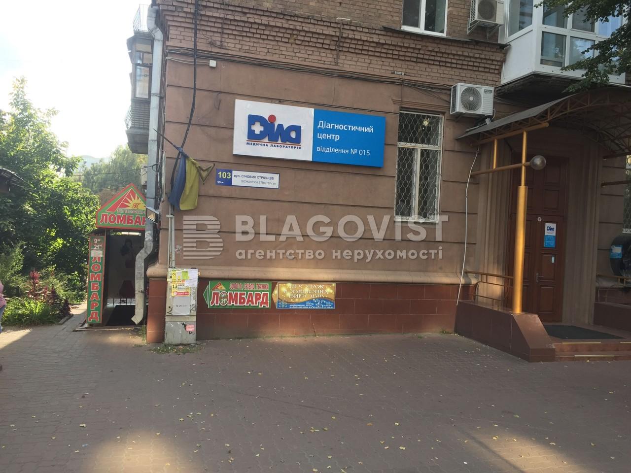 Офис, Сечевых Стрельцов (Артема), Киев, R-28781 - Фото 10