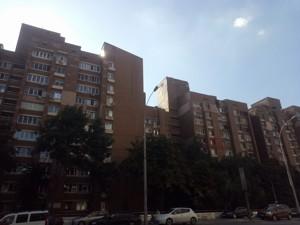 Квартира Антоновича (Горького), 162, Київ, R-14136 - Фото1