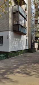 Нежилое помещение, Довженко, Киев, Z-568463 - Фото3