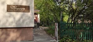 Нежилое помещение, Довженко, Киев, Z-568463 - Фото 5