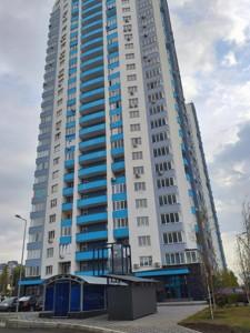 Квартира Оболонський просп., 1 корпус 3, Київ, F-41175 - Фото 1